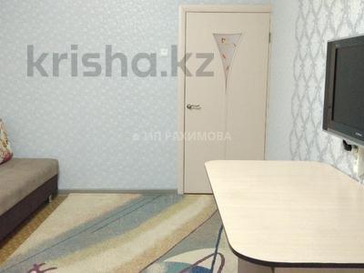 2-комнатная квартира, 75 м², 1/5 этаж посуточно, Сатпаева 32А — Ауезова за 10 500 〒 в Алматы, Бостандыкский р-н — фото 16