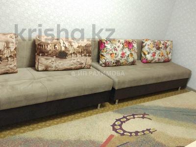 2-комнатная квартира, 75 м², 1/5 этаж посуточно, Сатпаева 32А — Ауезова за 10 500 〒 в Алматы, Бостандыкский р-н — фото 18