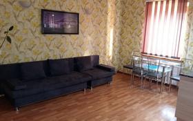3-комнатная квартира, 60 м², 7/9 этаж посуточно, Абая 27 — Желтоксан за 10 000 〒 в Нур-Султане (Астана), Сарыарка р-н