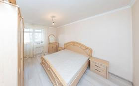 3-комнатная квартира, 93 м², 4/9 этаж, Кенжебека Кумисбекова 9 за 26 млн 〒 в Нур-Султане (Астана), Сарыаркинский р-н