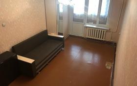 1-комнатная квартира, 31 м², 2/4 этаж помесячно, мкр Коктем-2 3 — Тимирязева-весновка за 105 000 〒 в Алматы, Бостандыкский р-н