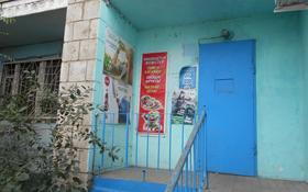 Магазин площадью 71.4 м², Камзина 364 — Ладожская за 11 млн 〒 в Павлодаре