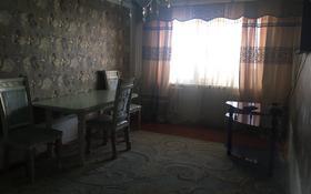 2-комнатная квартира, 50 м², 3/5 эт. посуточно, Автовокзал 15 за 6 000 ₸ в