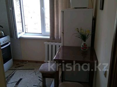 1-комнатная квартира, 38 м² посуточно, Наурызбай батыра — Макатаева за 6 000 ₸ в Алматы — фото 9