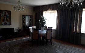 5-комнатный дом помесячно, 260 м², 7 сот., Даненулы — Желтоксан за 250 000 ₸ в Таразе