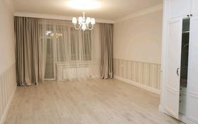 4-комнатная квартира, 200 м², 2/6 эт., Переулок Жусан 11 за 115 млн ₸ в Астане