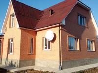 6-комнатный дом, 145 м², 20 сот.