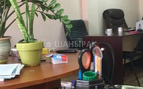 Офис площадью 10 м², проспект Гагарина 93а — проспект Абая за 15 000 〒 в Алматы, Алмалинский р-н
