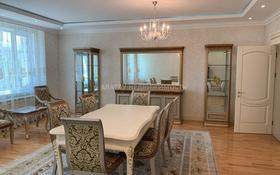 3-комнатная квартира, 205 м², 7/16 этаж, проспект Назарбаева 223 — Махатмы Ганди за 149 млн 〒 в Алматы, Бостандыкский р-н