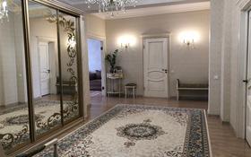 3-комнатная квартира, 130 м², 17/20 эт., Шамши Калдаякова 1 — Нажимеденова за 40 млн ₸ в Астане, Алматинский р-н