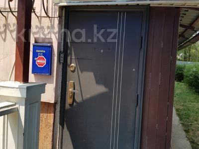 Помещение площадью 130 м², мкр Калкаман-1, Мкр Калкаман 22 за 160 000 〒 в Алматы, Наурызбайский р-н — фото 3