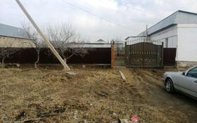 4-комнатный дом, 100 м², 10 сот., Ул. Алматы, взлетка за 16 млн ₸ в
