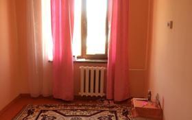4-комнатная квартира, 47 м², 5/5 эт., 1-й микрорайон Самал 1 за 10.5 млн ₸ в Туркестане