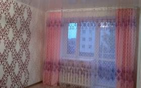 1-комнатная квартира, 37 м², 3/6 этаж, Садовая — Баумана за ~ 8.2 млн 〒 в Костанае
