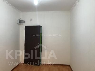 1-комнатная квартира, 60 м², 2/16 этаж, Жуалы за 11.5 млн 〒 в Алматы, Наурызбайский р-н — фото 7