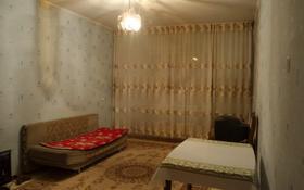 2-комнатная квартира, 52 м², 4/5 этаж, Микрорайон Аса за 8 млн 〒 в Таразе