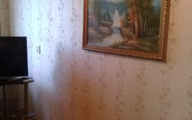 3-комнатная квартира, 57 м², 3/5 этаж посуточно, Алипова 2 — проспект Азаттык за 8 028 〒 в Атырау