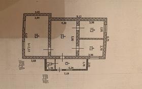 6-комнатный дом, 375 м², Габдулла тукая 87 за 25 млн 〒 в Уральске