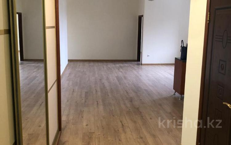 4-комнатная квартира, 137 м², 3/22 этаж, Кабанбай Батыра за 135 млн 〒 в Алматы, Алмалинский р-н