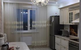 3-комнатная квартира, 96 м², 12/14 этаж, Мангилик Ел за 50 млн 〒 в Нур-Султане (Астана), Есиль р-н