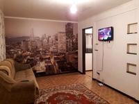 2-комнатная квартира, 53 м², 1 этаж посуточно