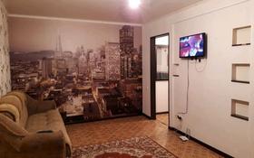 2-комнатная квартира, 53 м², 1 этаж посуточно, Ул.Жунисова 54 — М.Маметовой 54 за 7 000 〒 в Уральске