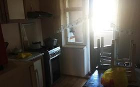 2-комнатная квартира, 56 м², 4/5 эт., Микрорайон Сайрам за 11.5 млн ₸ в Шымкенте, Енбекшинский р-н