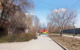 3-комнатная квартира, 82.7 м², 2/5 этаж, мкр Жулдыз-2, Мкр Жулдыз-2 27В за 24.9 млн 〒 в Алматы, Турксибский р-н