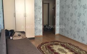 1-комнатная квартира, 43 м², 9/15 этаж посуточно, Иманбаевой 10 за 7 000 〒 в Нур-Султане (Астана)