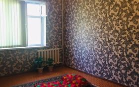 1-комнатная квартира, 36 м², 4/5 эт., Север — Шаяхметова Рыскулова за 7.4 млн ₸ в Шымкенте, Енбекшинский р-н