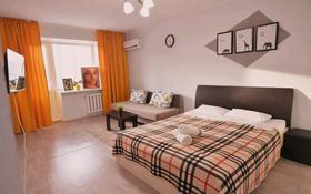 1-комнатная квартира, 40 м², 4/5 этаж посуточно, 4 мкр 25 за 8 000 〒 в Уральске