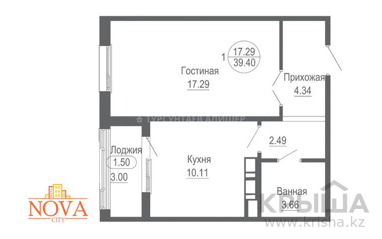 1-комнатная квартира, 40.14 м², 1/9 эт., проспект Улы Дала 38 за ~ 11.1 млн ₸ в Нур-Султане (Астана), Есильский р-н