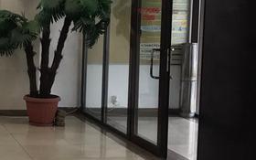 Здание, Центр — Тауке xана ! площадью 1000 м² за 5 млн ₸ в Шымкенте, Енбекшинский р-н