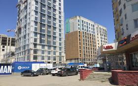 2-комнатная квартира, 73 м², 9/16 этаж, проспект Исатая за 33.7 млн 〒 в Атырау