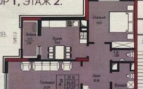 2-комнатная квартира, 68 м², 2/16 этаж, Улы дала за 30.5 млн 〒 в Нур-Султане (Астана), Есиль