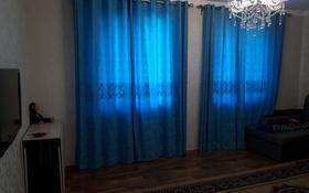3-комнатный дом, 85.5 м², 5.65 сот., Кылкобыз 21 — Радищева за 30 млн 〒 в Алматы, Жетысуский р-н