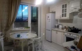 4-комнатная квартира, 160 м², 8/9 этаж, Нажимеденова 34 за 42.5 млн 〒 в Нур-Султане (Астана), Алматы р-н
