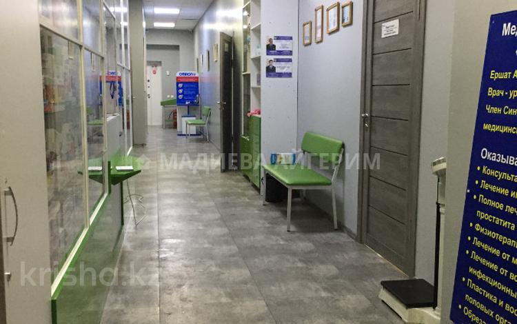 Помещение площадью 220 м², Навои — Жандосова за 400 000 〒 в Алматы, Бостандыкский р-н