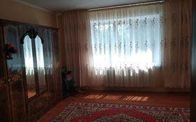 4-комнатная квартира, 96 м², 5/5 этаж, Степной 2 2 за 22 млн 〒 в Караганде, Казыбек би р-н