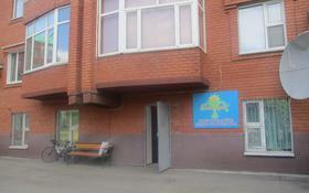 Офис площадью 79.8 м², Ескалиева 303 за ~ 12 млн ₸ в Уральске