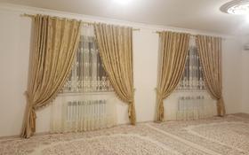 5-комнатный дом, 245 м², 14 сот., Томарлы пр.5 27 за 28 млн ₸ в Атырау