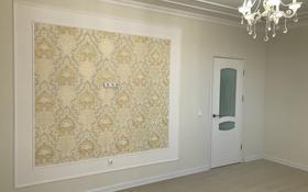 1-комнатная квартира, 40 м², 6/8 этаж, Байтурсынов 53 за 13.5 млн 〒 в Нур-Султане (Астана)