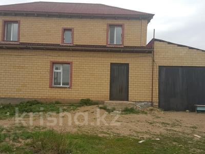 5-комнатный дом, 200 м², 10 сот., Кургальжинское шоссе за 22 млн 〒 в Нур-Султане (Астана), Есильский р-н