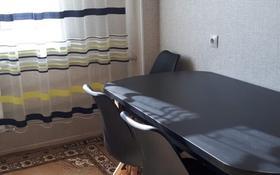 1-комнатная квартира, 45 м², 5/7 этаж посуточно, Каратал 61 за 7 000 〒 в Талдыкоргане