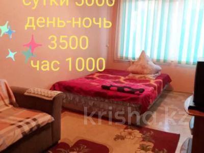 2-комнатная квартира, 60 м², 1/5 эт. посуточно, Чайковского 7 за 4 500 ₸ в  — фото 11