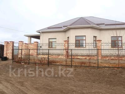 5-комнатный дом, 195 м², 10 сот., улица Наурыз за 19 млн 〒 в