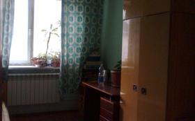 3-комнатная квартира, 56 м², 2/5 эт., Навои — Фестивальная за 15.7 млн ₸ в Алматы, Бостандыкский р-н