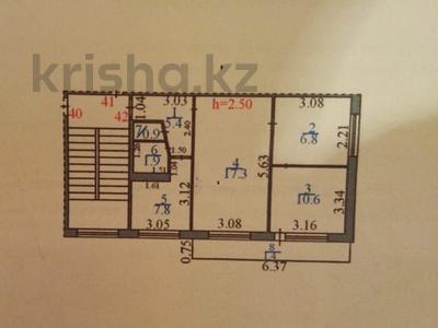3-комнатная квартира, 53 м², 7/9 этаж, Нуркена Абдирова 37/2 — Тулепова за 11.5 млн 〒 в Караганде, Казыбек би р-н — фото 7