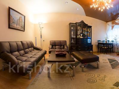 4-комнатная квартира, 125 м², 2/9 эт., Пр-кт. Менделеева 14 к1 за ~ 35 млн ₸ в Омске — фото 9