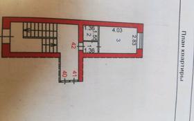 1-комнатная квартира, 16 м², Ленина 16 — Алалыкина за 5 млн 〒 в Караганде, Казыбек би р-н